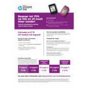 HP Instant Ink Plan