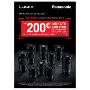 Panasonic Lumix S lenzen