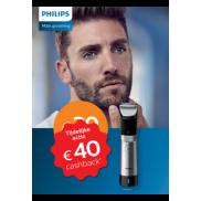 Philips Male Grooming Tijdelijke actie: €40 cashback