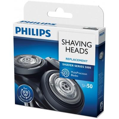 SH50/50 Philips