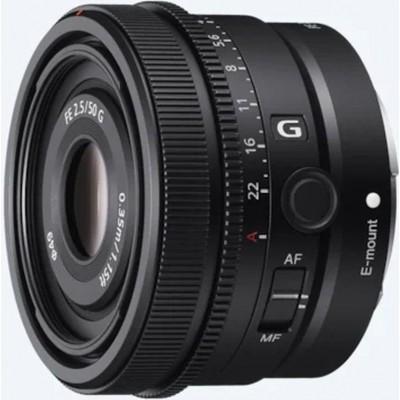 50mm F2.5G Lens