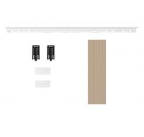 My Shelf 55 inch Beige Wood (2021)