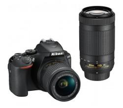 D5600 + AF-P 18-55 VR + AF-P 70-300 VR 16GB + Bag Nikon