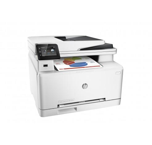 Color LaserJet Pro MFP M274n  HP