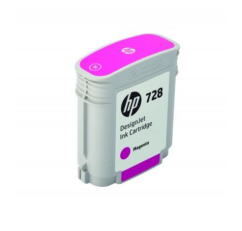 HP 728 - inkt-magenta - origineel - DesignJet - inktcartridge  HP