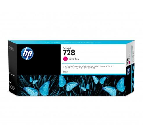 HP 728 - magenta - origineel - DesignJet - inktcartridge  HP