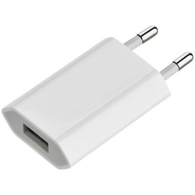 USB-lichtnetadapter van 5 W Apple
