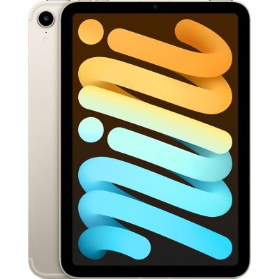 iPad mini Wi-Fi 64GB Starlight Apple