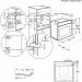 AEG Oven BPE435020M
