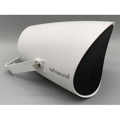 PSW-525 klankprojector 100V 5-10-20W wit