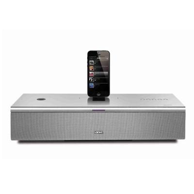 SoundPort Compact Zilver Loewe