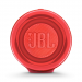 Charge 4 Rood JBL