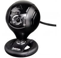 HD webcam Spy Protect