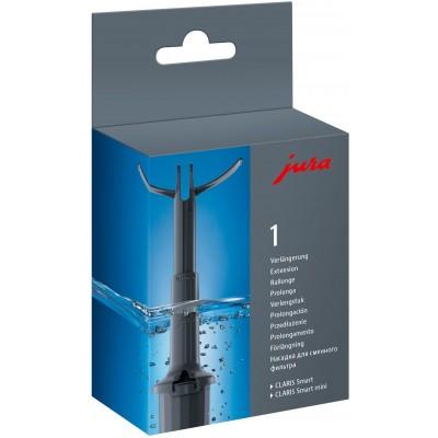Rallonge pour cartouche filtrante CLARIS Smart mini Jura