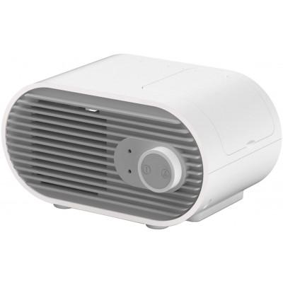 Maia air cooler  Stylies
