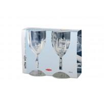 Wijnglas 200ml set van 2 stuks