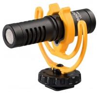 VD-Mic Compacte Shotgun Microfoon