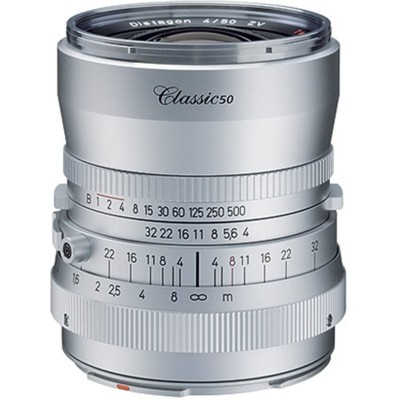 Distagon T* 4.0/50 ZV for Hasselblad V  Zeiss