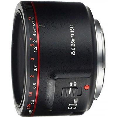 EF YN 50mm f/1.8 II Canon  Yongnuo