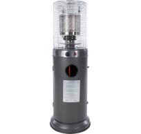 Propus Lounge Heater Grey 11000W
